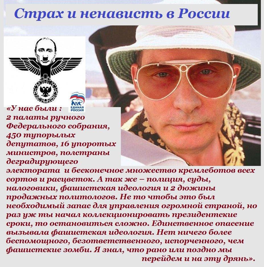 Кто с кем воюет – Путину все равно, главное для него, чтобы противостояние в Украине не прекращалось, - Шухевич - Цензор.НЕТ 8697