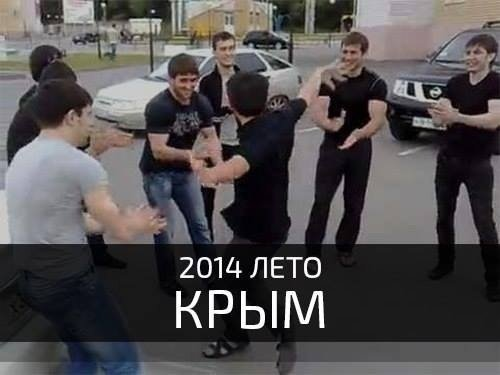 В России обанкротился еще один туроператор, бросив за рубежом около 10 тысяч россиян - Цензор.НЕТ 8423