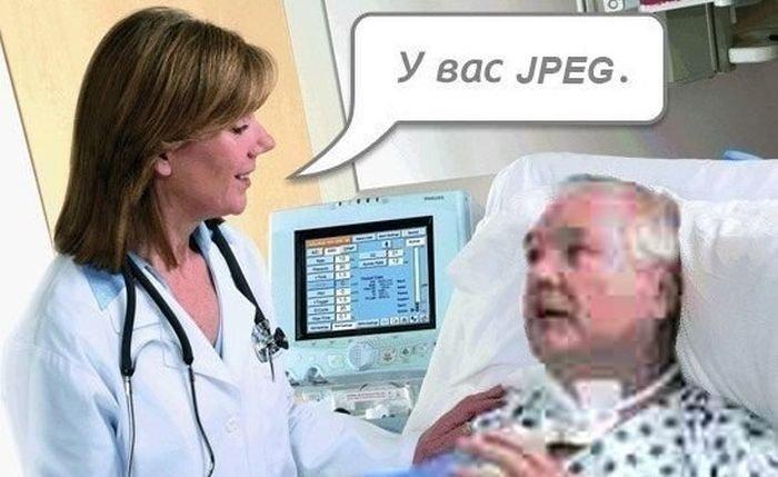 http://s5.pikabu.ru/images/big_size_comm/2014-04_1/13963788851352.jpg