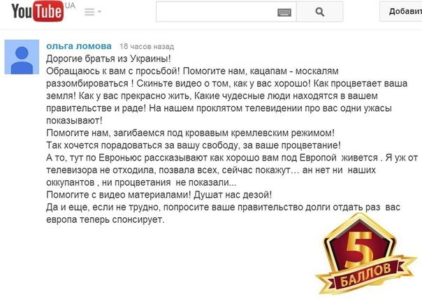 http://s5.pikabu.ru/images/big_size_comm/2014-04_3/13974957044748.jpg