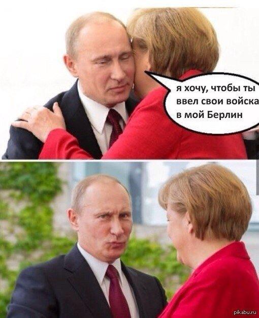 Ангела Доротея Меркель  несостоявшаяся великая женщина