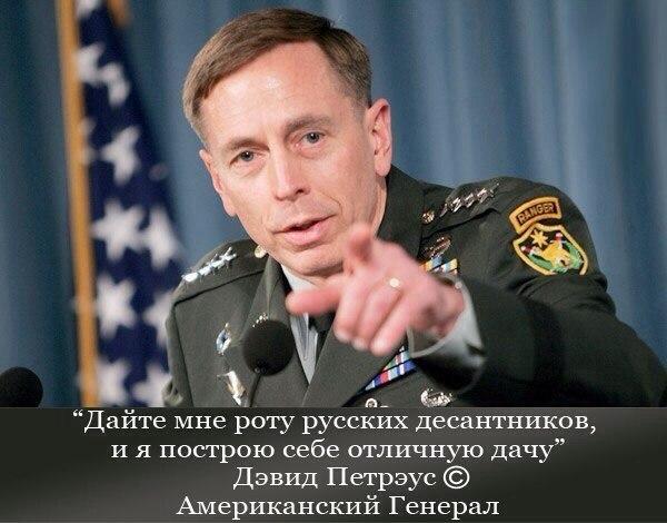 Российская агрессия и запугивание Украины повлекут коллективный ответ Канады и ее союзников, - министр иностранных дел Канады - Цензор.НЕТ 4260