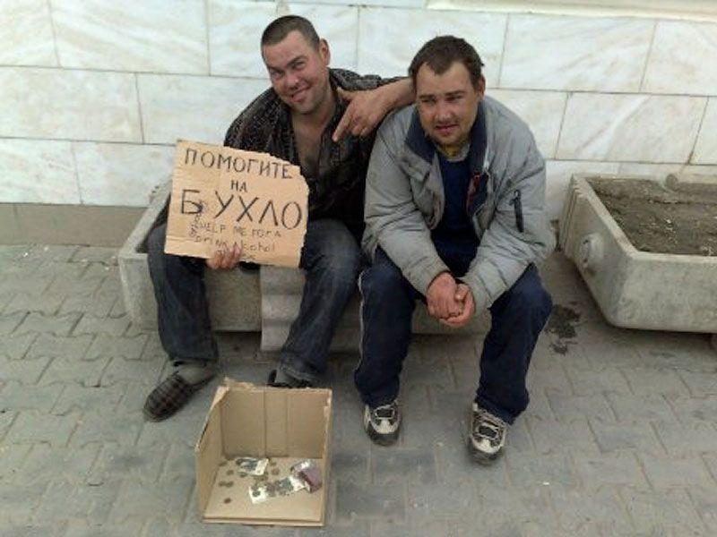 Жители подконтрольных террористам городов готовятся протестовать и требовать пенсий и гумпомощи, - СНБО - Цензор.НЕТ 466