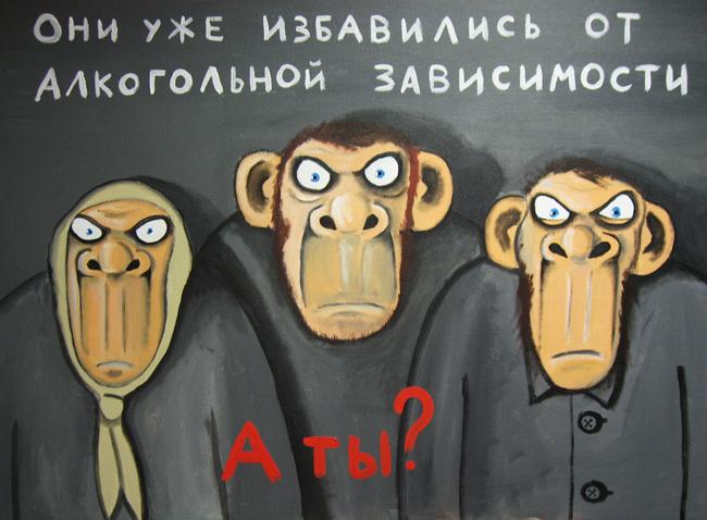 http://s5.pikabu.ru/images/big_size_comm/2015-11_5/1448395057162870192.jpg