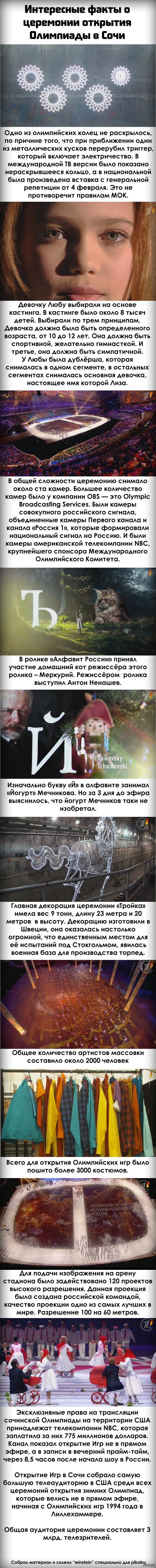 http://s5.pikabu.ru/post_img/2014/02/10/7/1392028231_77989020.jpg