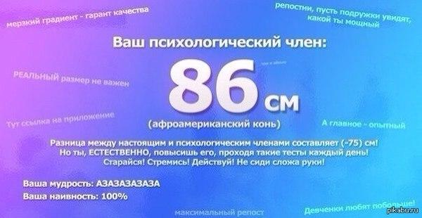 1392402855_8961525.jpg
