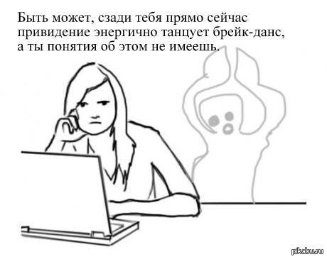 Тексты песен | РУССКИЙ РЭП | ВКонтакте