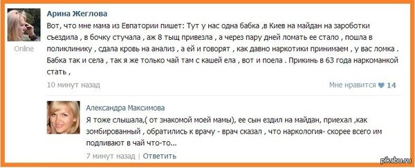 http://s5.pikabu.ru/post_img/2014/02/19/6/1392798118_155227960.jpg