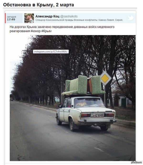 http://s5.pikabu.ru/post_img/2014/03/02/10/1393776902_565741045.png