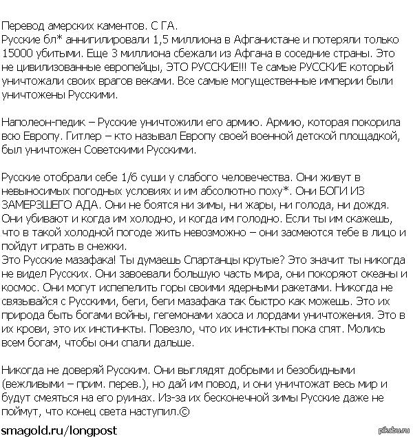 http://s5.pikabu.ru/post_img/2014/03/02/11/1393784292_1150346798.png