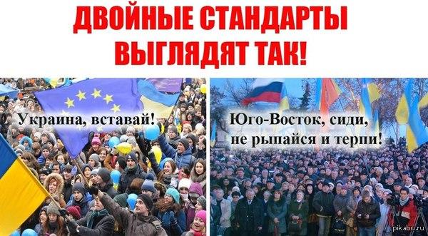 http://s5.pikabu.ru/post_img/2014/03/12/11/1394646533_1926879794.jpg
