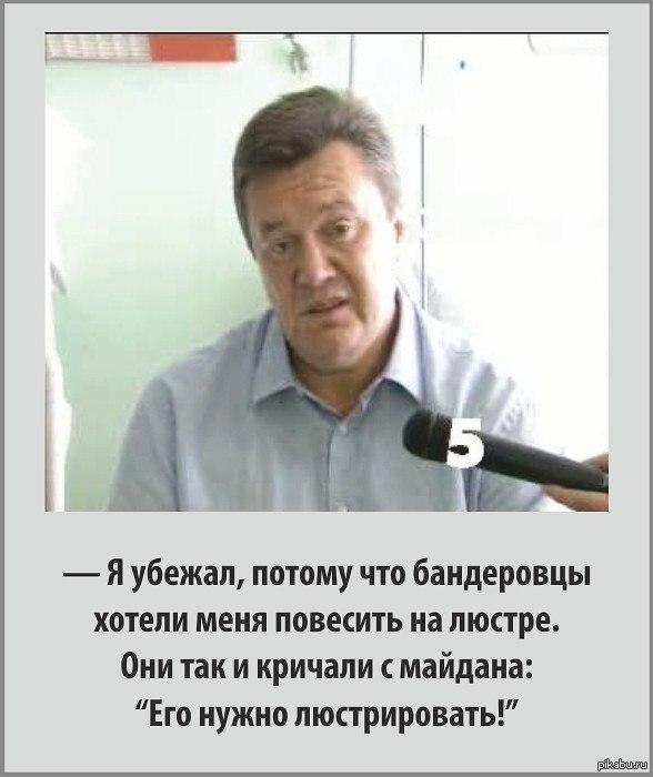 Янукович с 28 ноября официально является подозреваемым, - Сарган - Цензор.НЕТ 8003