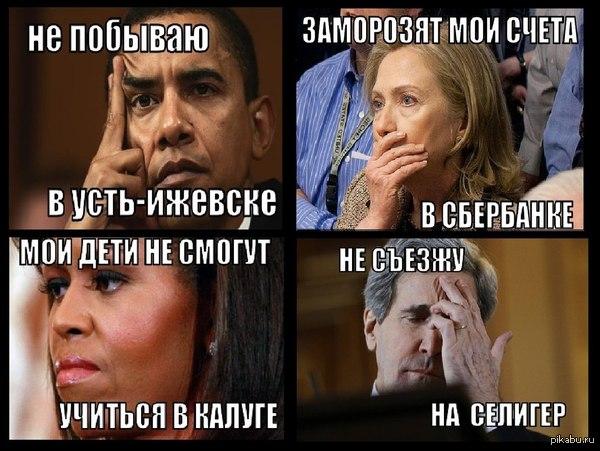 """В России заблокированным может оказаться весь сайт """"Википедии"""" - Цензор.НЕТ 709"""