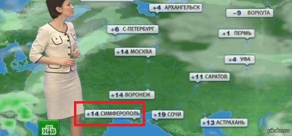 Погода в москве с 5 по 9