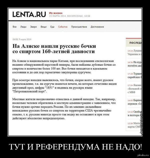 http://s5.pikabu.ru/post_img/2014/03/24/8/1395661832_1828598484.jpg