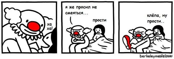 http://s5.pikabu.ru/post_img/2014/03/27/8/1395924598_1725163064.jpg