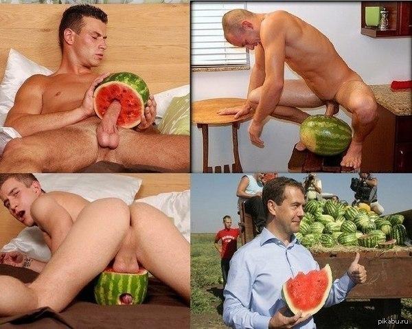 Приятного аппетита, Дмитрий Анатольевич)): http://pikabu.ru/story/priyatnogo_appetita_dmitriy_anatolevich_2134344