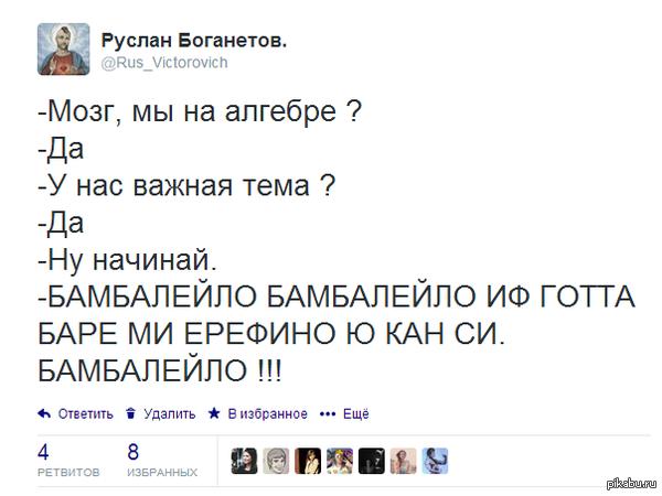 http://s5.pikabu.ru/post_img/2014/04/02/8/1396442343_80979621.png