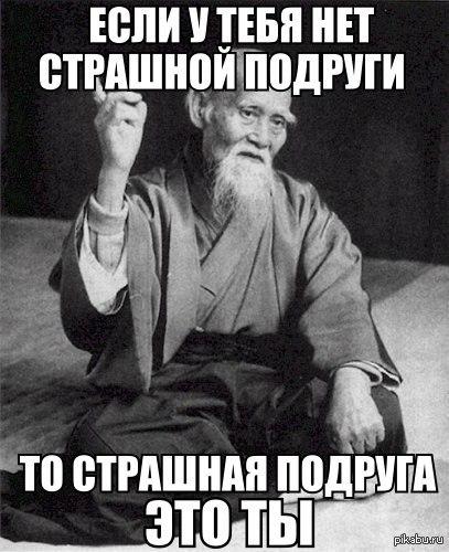 У всех есть страшная подруга))) - на бэби.ру