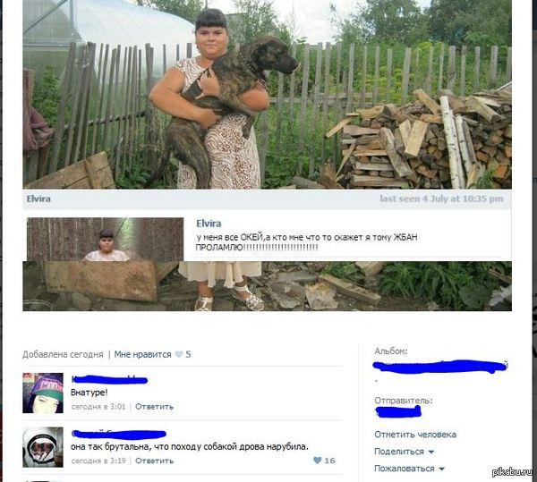 комментарии подарка вконтакте
