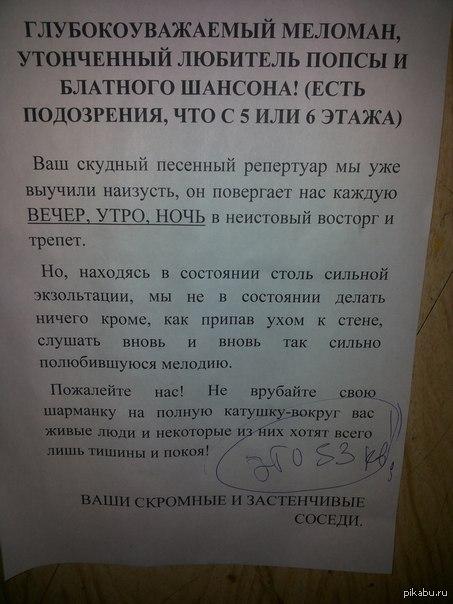http://s5.pikabu.ru/post_img/2014/04/09/12/1397071306_1009712104.jpg