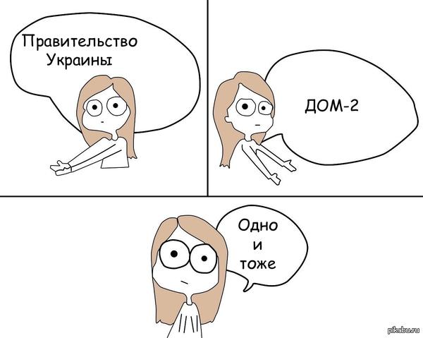 http://s5.pikabu.ru/post_img/2014/04/11/6/1397205982_1117890716.jpg