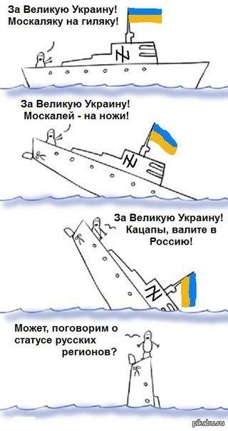 http://s5.pikabu.ru/post_img/2014/04/11/8/1397220282_893275598.jpg
