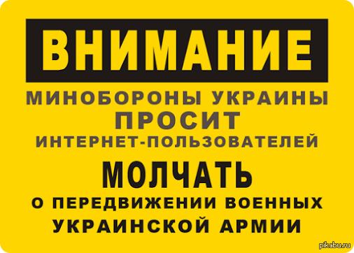 http://s5.pikabu.ru/post_img/2014/04/17/6/1397720451_2077887914.png