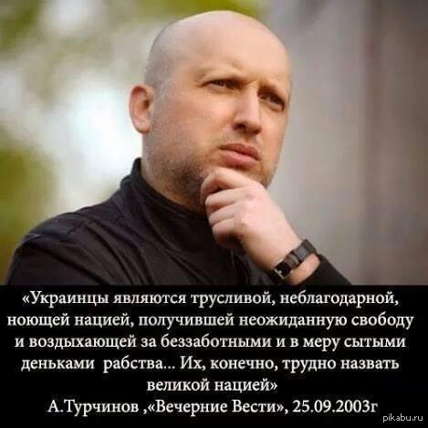 Власть заинтересована в сильном местном самоуправлении, - Турчинов - Цензор.НЕТ 2666