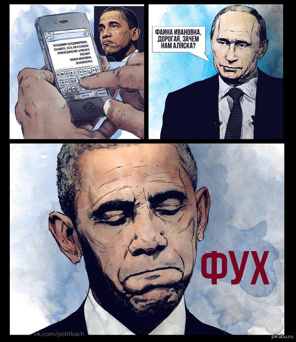 http://s5.pikabu.ru/post_img/2014/04/18/6/1397809951_1535843502.jpg