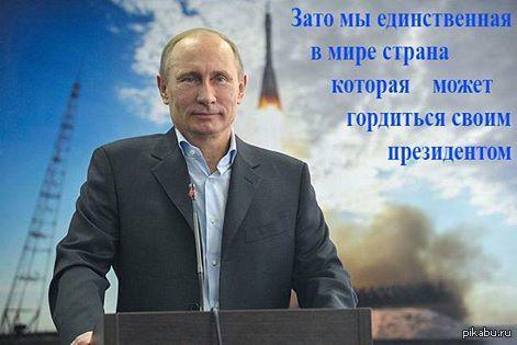 http://s5.pikabu.ru/post_img/2014/04/27/7/1398592884_2046198403.jpg