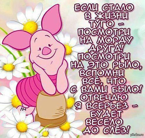 http://s5.pikabu.ru/post_img/2014/04/27/9/1398609778_1070897011.jpg