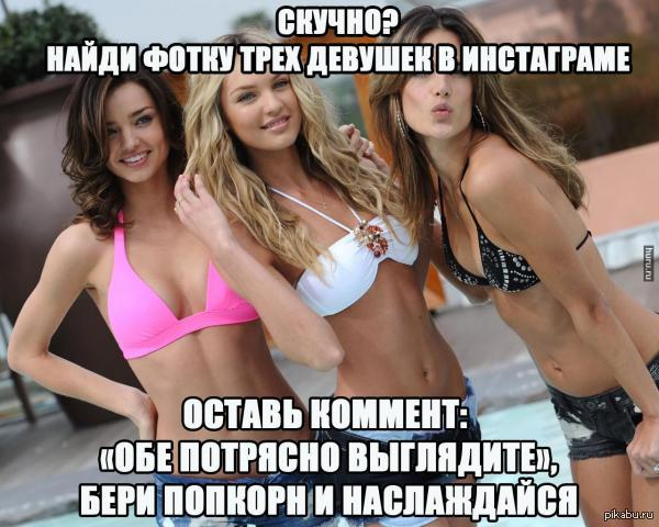 http://s5.pikabu.ru/post_img/2014/04/28/7/1398675680_397461267.jpg