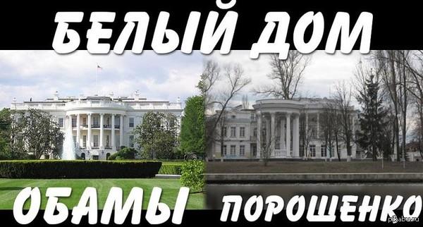 Ситуация в Украине станет одним из важнейших вопросов на саммите G20, - Меркель - Цензор.НЕТ 649