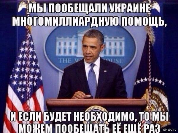 РФ применила невиданную ранее тактику ведения войны и невероятную пропаганду против Украины, - президент Латвии - Цензор.НЕТ 2264