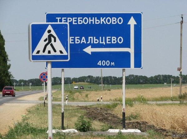 http://s5.pikabu.ru/post_img/2014/05/05/7/1399285940_1531801485.jpg