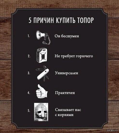 http://s5.pikabu.ru/post_img/2014/05/07/1/1399414370_1421459828.jpg