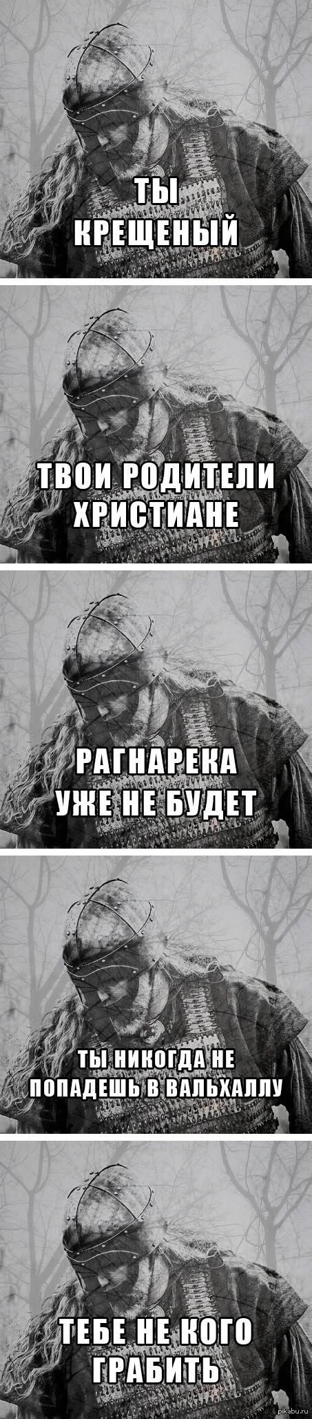 http://s5.pikabu.ru/post_img/2014/05/11/8/1399808114_869610445.jpg
