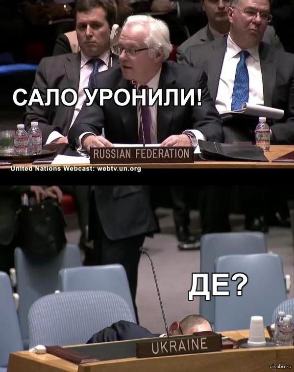 http://s5.pikabu.ru/post_img/2014/05/19/11/1400523557_1576713694.jpg
