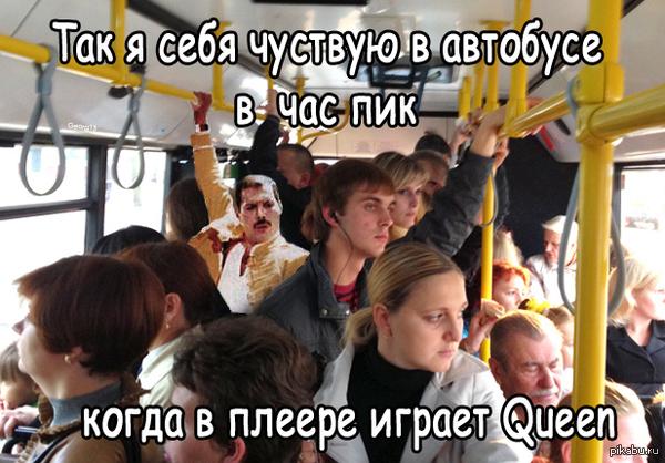 порно час пик автобус