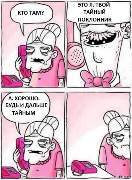 http://s5.pikabu.ru/post_img/2014/05/23/8/1400849459_46405615.jpg