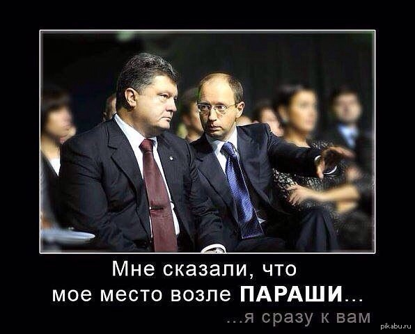 http://s5.pikabu.ru/post_img/2014/05/30/11/1401471577_327034996.jpg