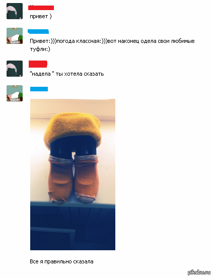 http://s5.pikabu.ru/post_img/2014/06/13/9/1402668804_1876301783.png