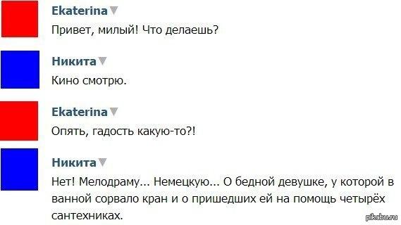 http://s5.pikabu.ru/post_img/2014/06/19/11/1403197722_1657622387.jpg
