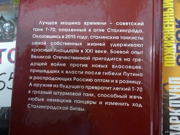 Назначен новый прокурор Киева - Цензор.НЕТ 2658
