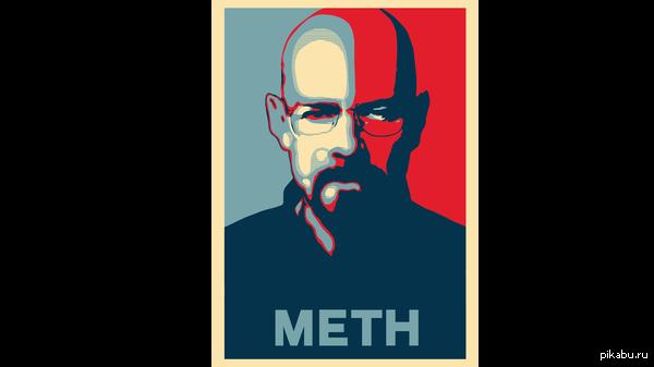 Heisenberg   Breaking bad, ����������, meth