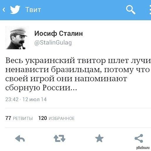 Ох уж эти украинцы.. ..во всех бедах виновата Россия  Украина, Россия