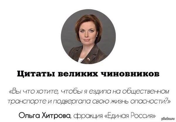 У главы ГПСУ Назаренко нет машины, но есть квартира и гараж, - е-декларация - Цензор.НЕТ 1826