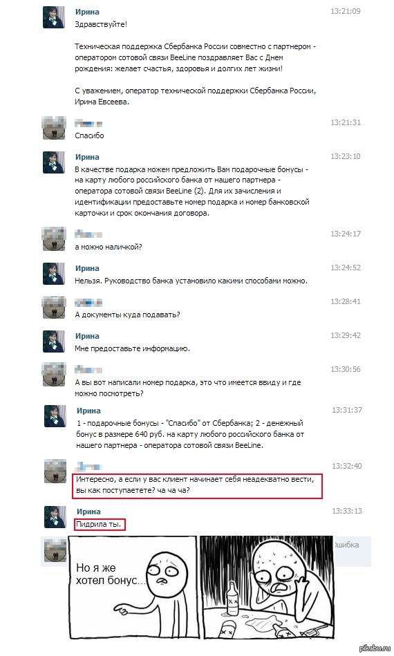 http://s5.pikabu.ru/post_img/2014/07/20/7/1405849990_1516590544.jpg