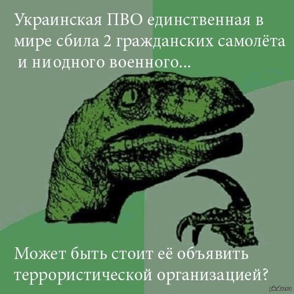 http://s5.pikabu.ru/post_img/2014/07/29/5/1406616895_113752226.jpg